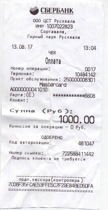 http://s9.uploads.ru/t/PRJ7X.jpg