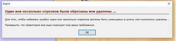 http://s9.uploads.ru/t/PRNKI.jpg