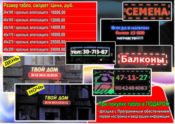 http://s9.uploads.ru/t/PT25q.jpg