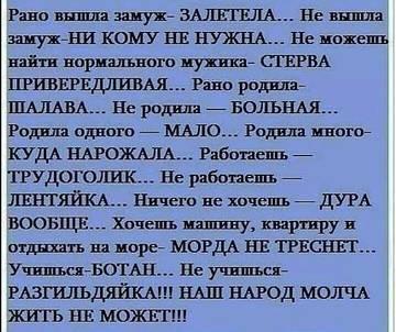 http://s9.uploads.ru/t/PTlNk.jpg
