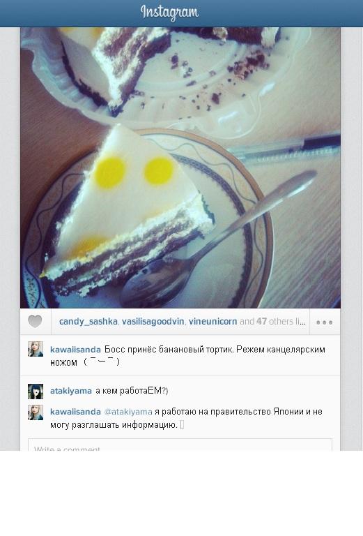 http://s9.uploads.ru/t/PVkR8.jpg