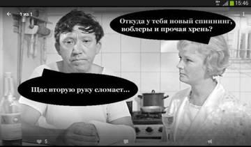 http://s9.uploads.ru/t/PXafr.jpg