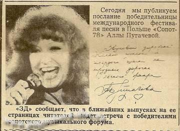 http://s9.uploads.ru/t/PaAIv.jpg