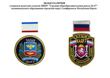 http://s9.uploads.ru/t/PaibY.jpg