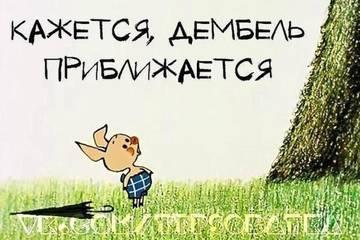 http://s9.uploads.ru/t/PfCDQ.jpg
