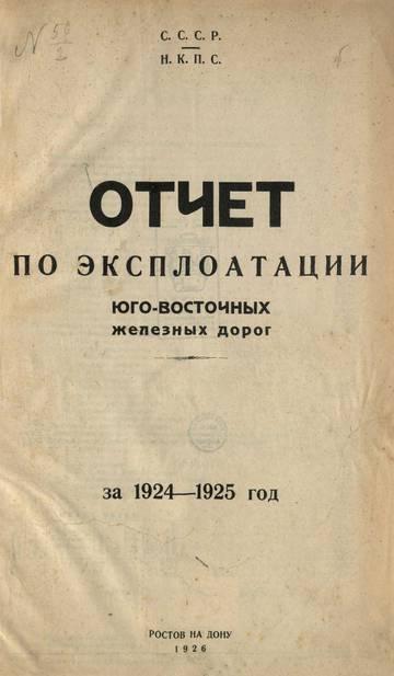 http://s9.uploads.ru/t/PjFLH.jpg