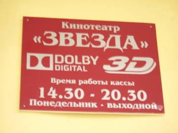 http://s9.uploads.ru/t/Pjf1F.jpg