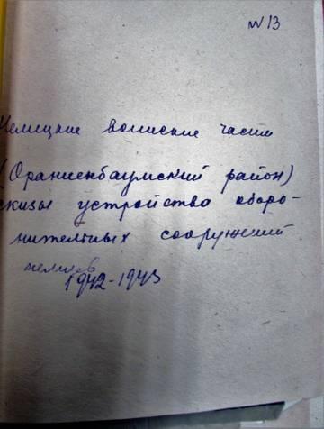 http://s9.uploads.ru/t/PkU5f.jpg