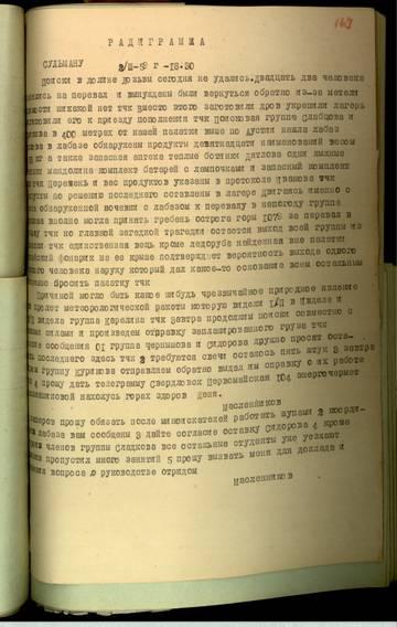 http://s9.uploads.ru/t/Pl3va.jpg