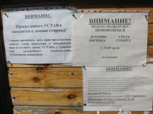 http://s9.uploads.ru/t/Plp0n.jpg