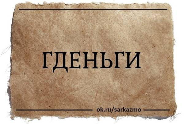 http://s9.uploads.ru/t/PnNjm.jpg