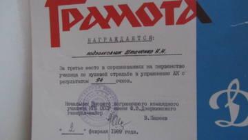 http://s9.uploads.ru/t/PqS0x.jpg