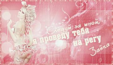 http://s9.uploads.ru/t/PsFml.jpg