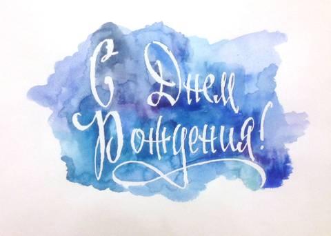 http://s9.uploads.ru/t/Ptg3o.jpg