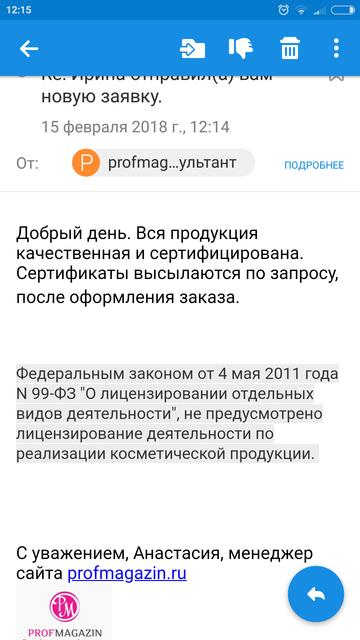 http://s9.uploads.ru/t/Pv3F7.png