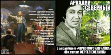http://s9.uploads.ru/t/PvSVR.jpg