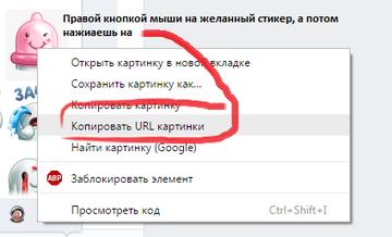 http://s9.uploads.ru/t/PwUlK.png