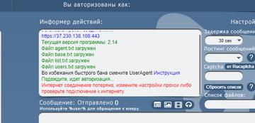 http://s9.uploads.ru/t/PwiI3.png