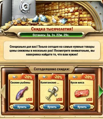 http://s9.uploads.ru/t/Q0hqM.jpg