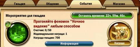 http://s9.uploads.ru/t/Q2jYp.jpg
