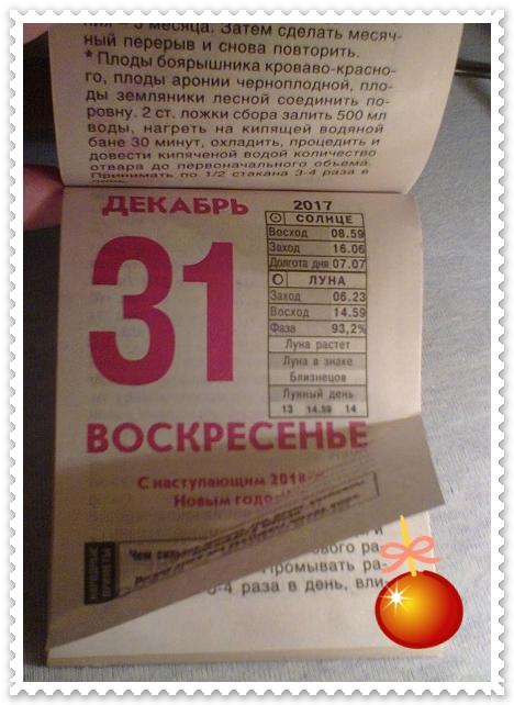 http://s9.uploads.ru/t/Q34ey.jpg
