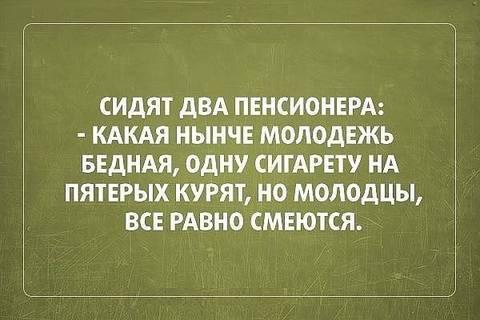 http://s9.uploads.ru/t/Q5mFp.jpg