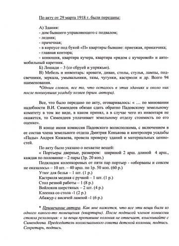 http://s9.uploads.ru/t/Q6ASk.jpg