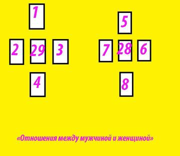 http://s9.uploads.ru/t/Q6wky.jpg