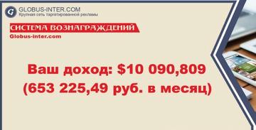 http://s9.uploads.ru/t/QI3No.png