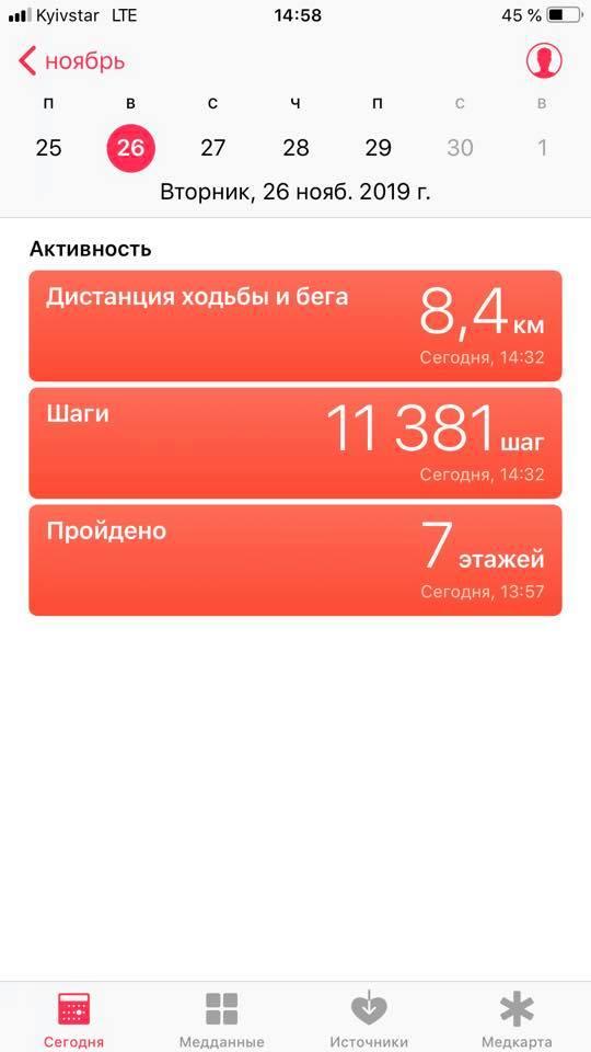 http://s9.uploads.ru/t/QOM6T.jpg