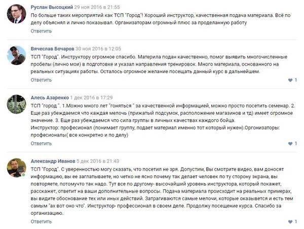 http://s9.uploads.ru/t/QaqOW.jpg