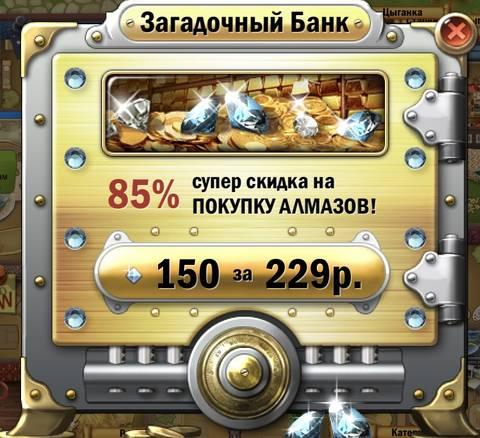 http://s9.uploads.ru/t/Qcnmb.jpg