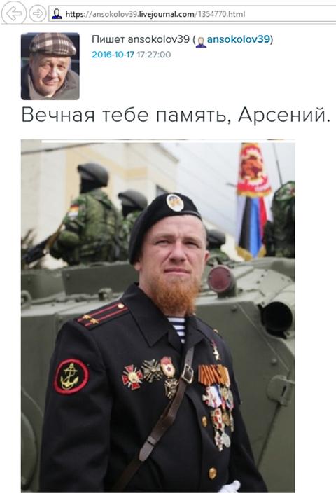 http://s9.uploads.ru/t/Qlky2.png