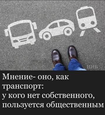 http://s9.uploads.ru/t/QnoN9.jpg