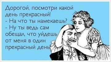 http://s9.uploads.ru/t/QpAxK.jpg