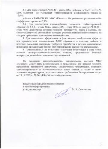 http://s9.uploads.ru/t/QpDFb.jpg