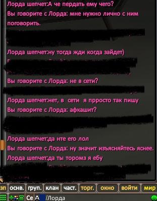 http://s9.uploads.ru/t/QpfL2.jpg