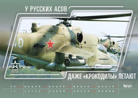 http://s9.uploads.ru/t/QpjZX.jpg
