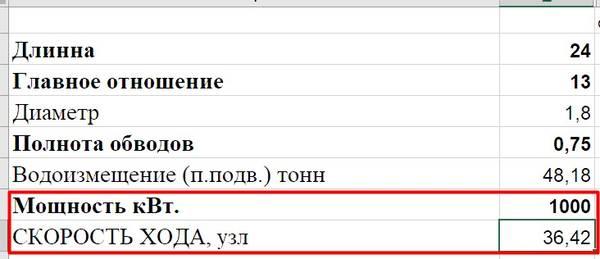 http://s9.uploads.ru/t/QrdYR.jpg