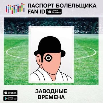 http://s9.uploads.ru/t/QunEP.jpg