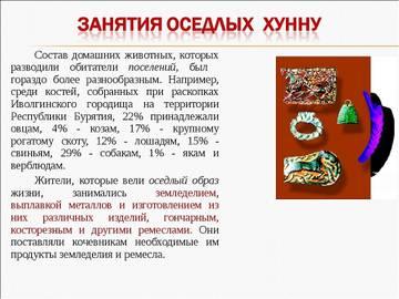 http://s9.uploads.ru/t/QvCZp.jpg