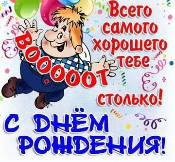 http://s9.uploads.ru/t/Qwjld.jpg