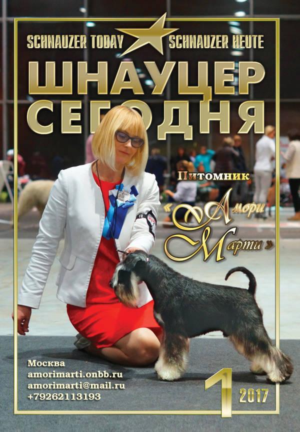 http://s9.uploads.ru/t/R5tSv.jpg