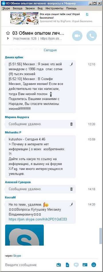http://s9.uploads.ru/t/R6KGy.jpg