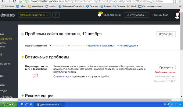 http://s9.uploads.ru/t/R6mNl.png