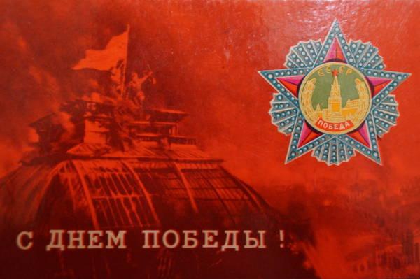http://s9.uploads.ru/t/RA4Ow.jpg