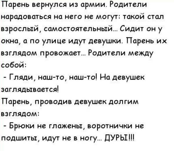 http://s9.uploads.ru/t/RAPsO.jpg