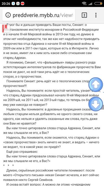 http://s9.uploads.ru/t/RAiuv.png
