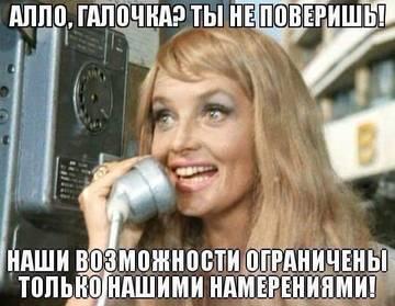 http://s9.uploads.ru/t/RB12Y.jpg