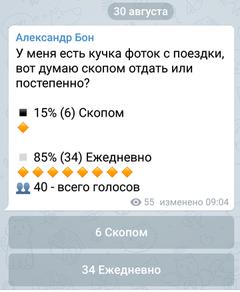 http://s9.uploads.ru/t/RDJEw.png